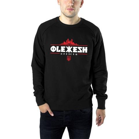 Nu Eta Da von Olexesh - Sweater jetzt im 385ideal Shop